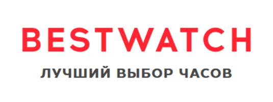 Интернет магазин Bestwatch.ru